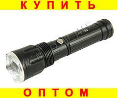 Аварийный фонарь POLICE BL-TS60 рассеиватель и магнит 99000 W