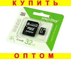 Карта памяти smartbuy microSD 32 gb 10 class с переходником