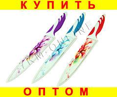 Кухонный нож с керамическим покрытием 20см Чехол // 3 цвета