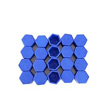 Защитные силиконовые колпачки на колесные гайки 21 мм синие