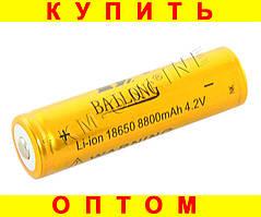 Аккумулятор 18650 Bailong 8800mah 4,2v --Золото