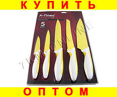 Набор ножей с керамическим покрытием KF 1007 А-Плюс