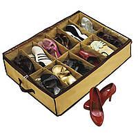 Органайзер для зберігання взуття Shoes under