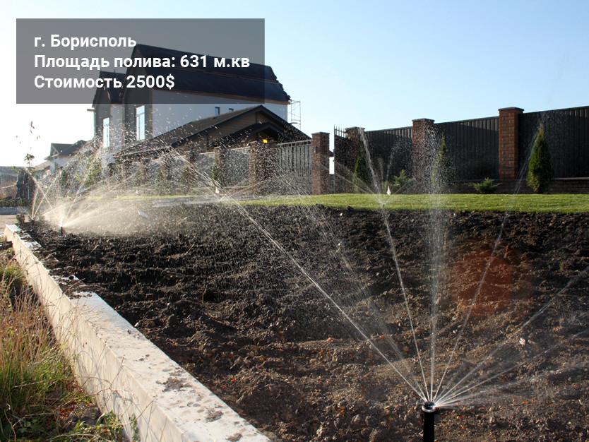 Система полива на даче в Борисполе