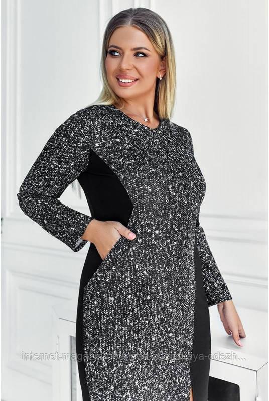 """Современное модное стильное платье """"Pauline"""""""