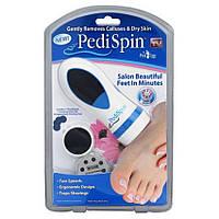Набор для педикюра Pedi Spin