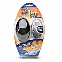 Набор для педикюра Ped Egg (отшелушиватель для мужчин)