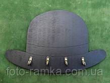 Ключница  шляпа