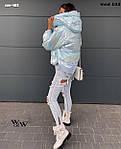 """Жіноча куртка """"Остера"""" від Стильномодно, фото 6"""