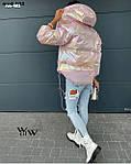 """Жіноча куртка """"Остера"""" від Стильномодно, фото 5"""