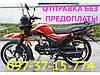 Мотоцикл Скутер Мопед Viper Альфа V125S - ALPHA RX Чёрный Наложка Новый!, фото 8