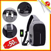Міський однолямочный рюкзак протикрадій, Bobby Mini USB, Сумка через плече, міські Рюкзаки і спортивні