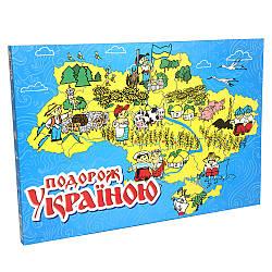 """Гра настільна """"Подорож Україною"""" (укр.) 59 (20шт) Стратег у коробці 37*25,5*2 см"""