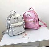 рюкзак  женский в интернет магазине, фото 2