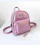 рюкзак  женский в интернет магазине, фото 3