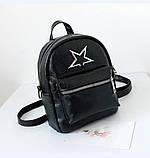 рюкзак  женский в интернет магазине, фото 5