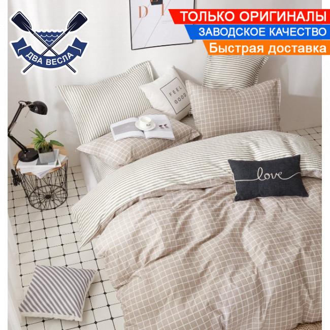 Комплект постельного белья двуспальный Евро размер хлопок 100% сатин В-0223 + подарочные коробка и пакет