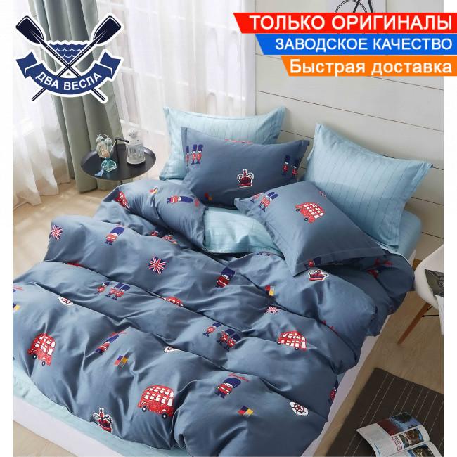 Комплект постельного белья полуторный размер хлопок 100% сатин В-0235 + подарочные коробка и пакет