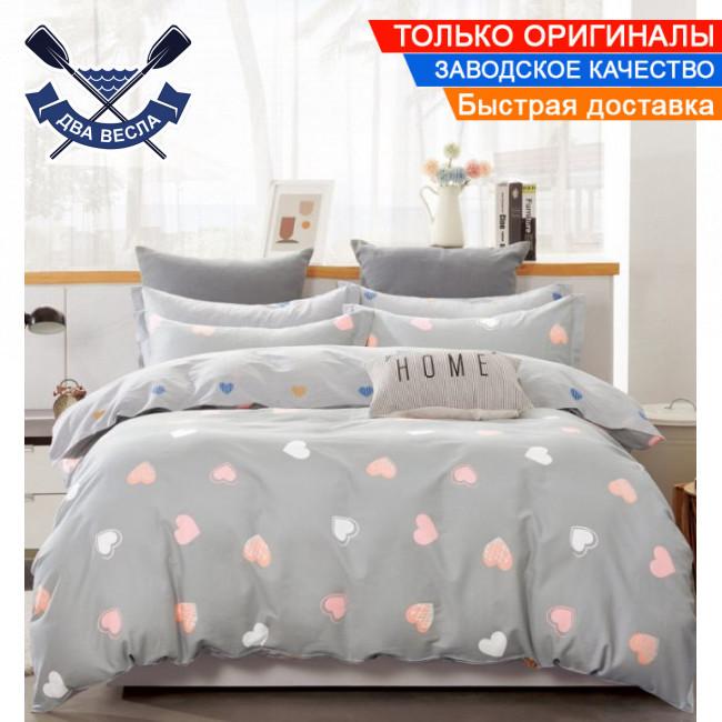 Комплект постельного белья полуторный размер хлопок 100% сатин В-0254 + подарочные коробка и пакет