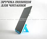 Синяя регулируемая подставка для планшета, смартфона, электронной книги, фото 3