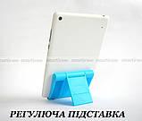 Синяя регулируемая подставка для планшета, смартфона, электронной книги, фото 4