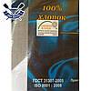 Комплект постельного белья полуторный размер хлопок 100% бязь TiroTex R7626 Sunny Cat, фото 2