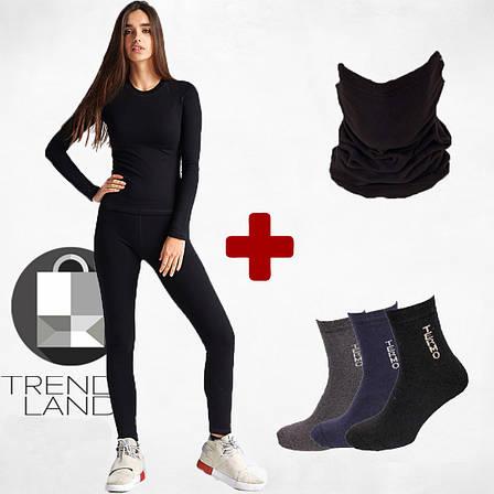 Комплект женского термобелья + баф + термо носки до - 25°С по норвежской технологии, фото 2