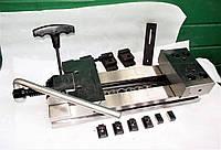 Прецизионные быстродействующие тиски GT150