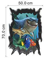 Декоративная наклейка стикер В поисках Немо (70х50см)