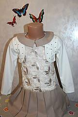 Платье+болеро  2,3,4,5 лет
