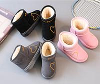 Дитячі красиві уггі / Сапоги для девочек; осенняя и зимняя детская обувь из хлопка, короткие ботинки