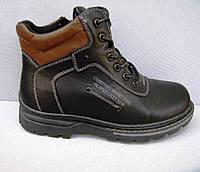 Ботинки зимние для подростка р 31-36
