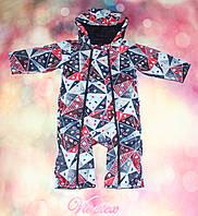 Комбинезон для новорожденных Даня весна/осень плащевка+плотный флис