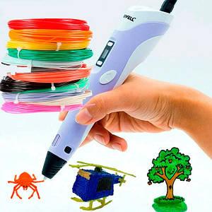 Детская 3д ручка для рисования 3д для детей 3d pen