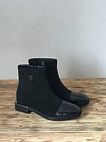 Женские замшевые демисезонные ботинки на низком ходу
