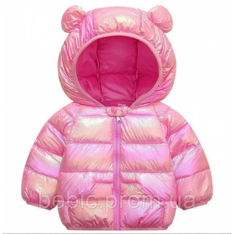 Курточка деми малиновая Рост: 80-120 см