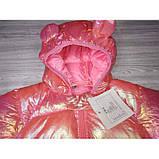 Курточка деми малиновая Рост: 80-120 см, фото 3