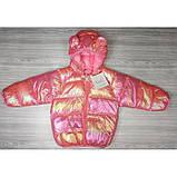 Курточка деми малиновая Рост: 80-120 см, фото 5