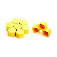 Защитные силиконовые колпачки на колесные гайки 17 мм желтые