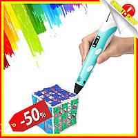3D ручка для рисования с экраном LCD 3D Pen-2 для детей голубая