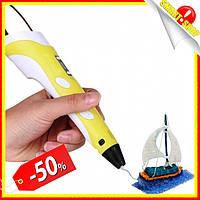 3D ручка для рисования с экраном LCD 3D Pen-2 Желтая