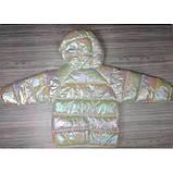 Курточка деми белая Рост: 120 см, фото 4