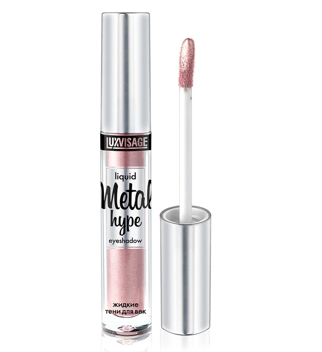 Жидкие тени для век Luxvisage Metal hype №09 Розовый иней