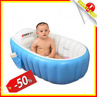 Надувная детская ванночка Intime Baby Bath Tub синяя,ванна для купания ребенка,для мальчика