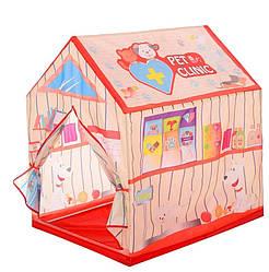 Детская игровая палатка домик Ветеринарная клиника