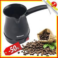 Электрическая кофеварка-турка Marado MA-1626 электрокофеварка, электротурка марадо, Кофейные турки