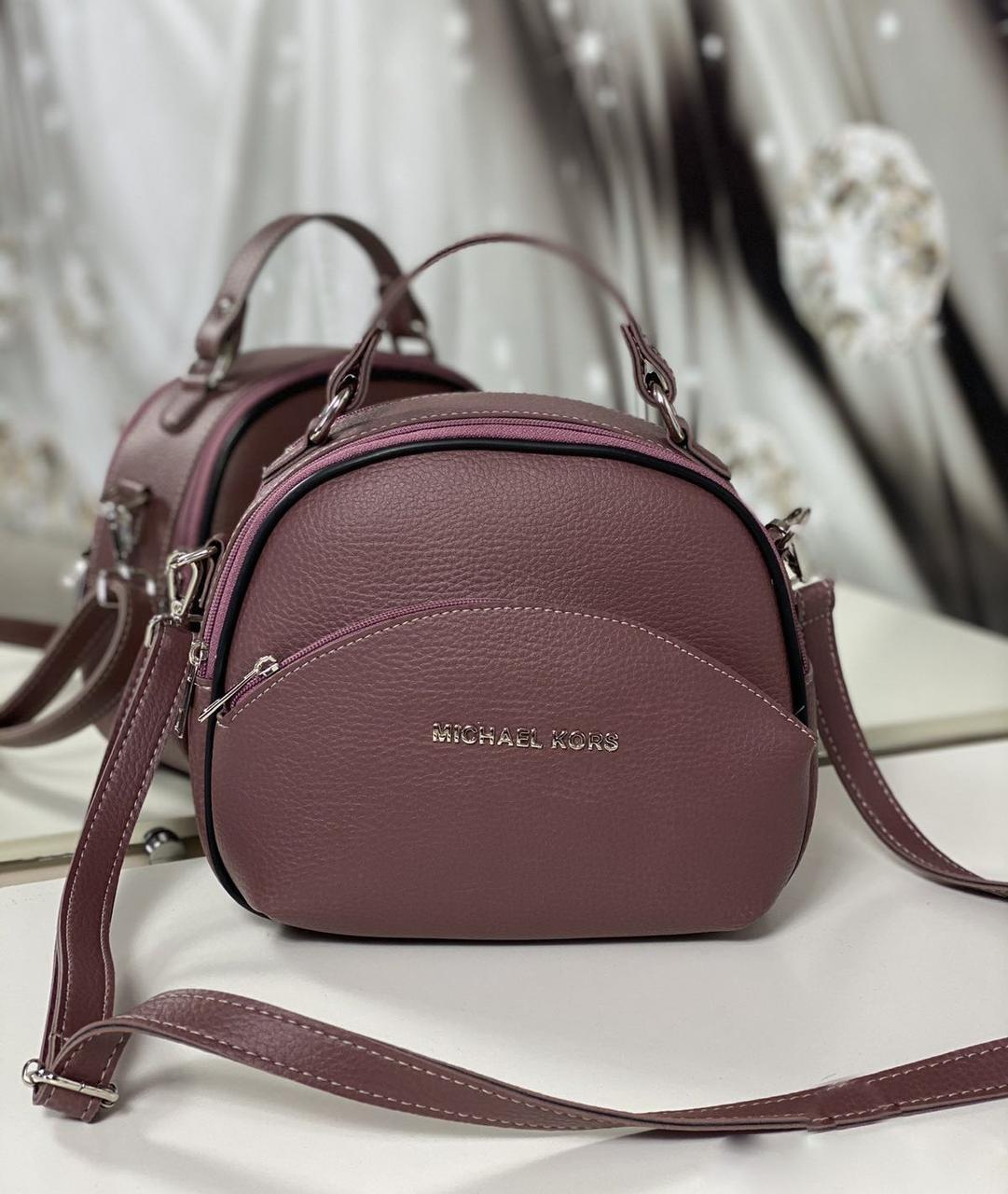 Сумка пудрового цвета через плечо женская сумочка небольшая молодежная кроссбоди кожзам