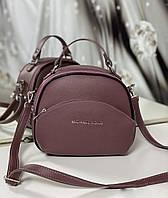Сумка пудрового цвета через плечо женская сумочка небольшая молодежная кроссбоди кожзам, фото 1