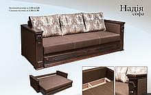 Диван-еврокнижка НАДЕЖДА Спальный диван для повседневного сна Коричневый СКМ