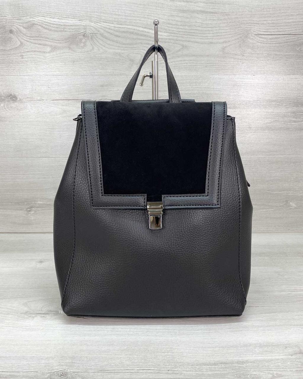 Сумка рюкзак «Луї» з замшем чорний